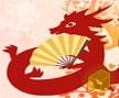 Jogo Online: Chinese Sign Tester